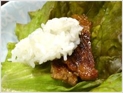 テージカルビ+白飯